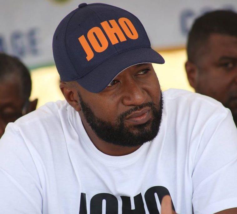 Image result for JOHO